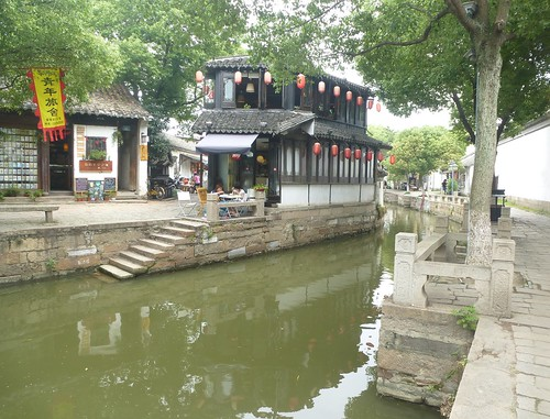 Jiangsu-Tongli-Canaux (4)