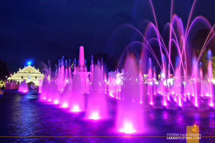 Vigan's Dancing Fountain Show at Plaza Salcedo