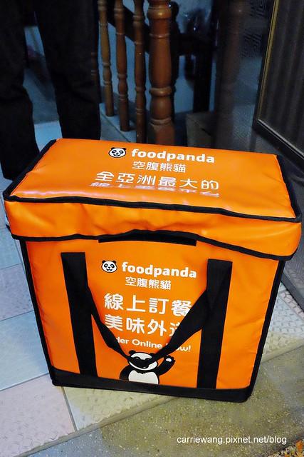 foodpanda (10)