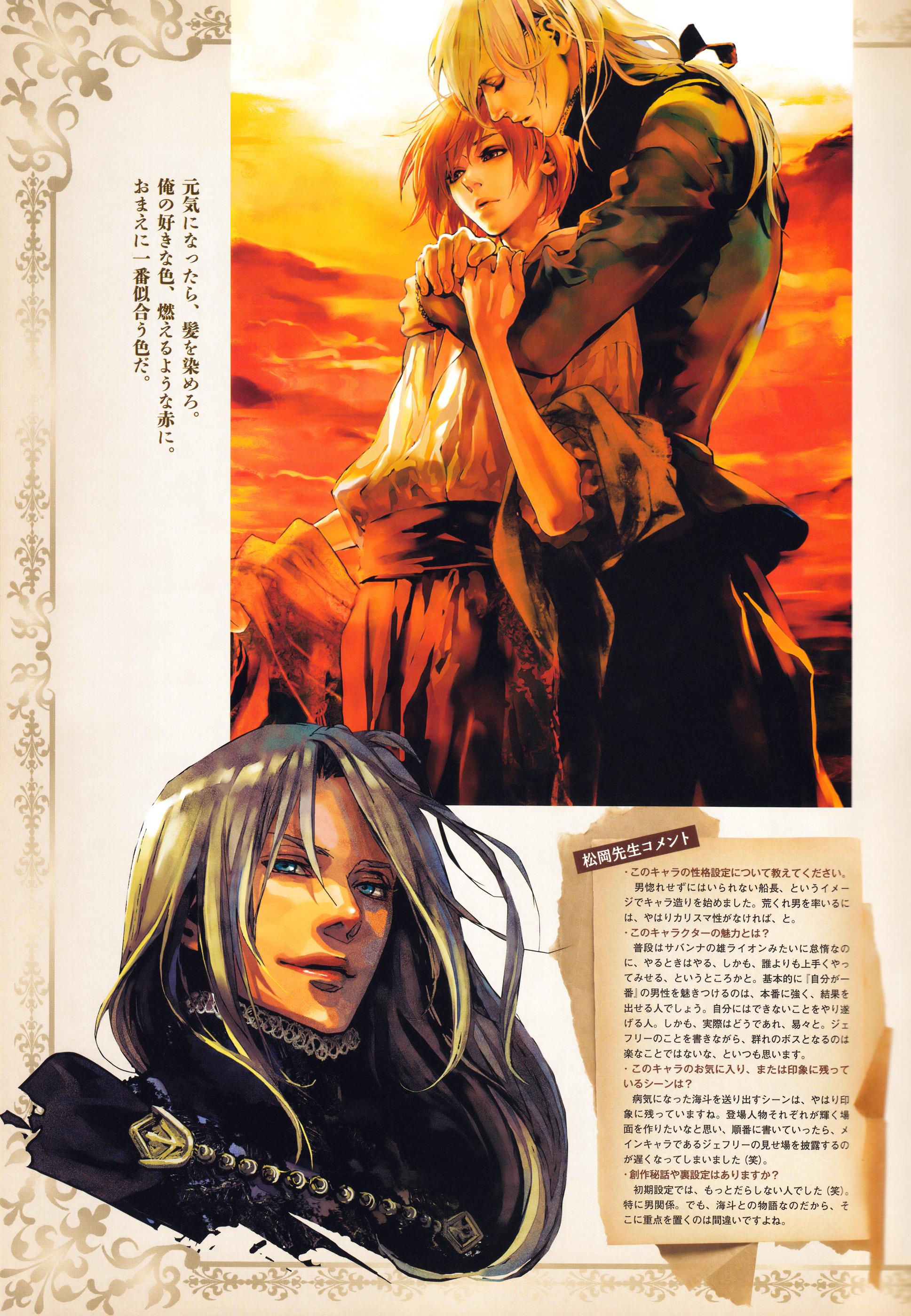 FLESH & BLOOD - Characters (4)
