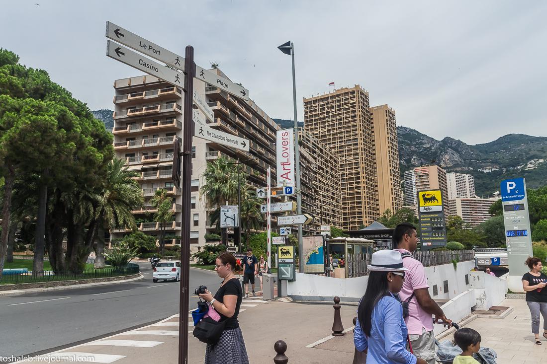 Монте Карло-3