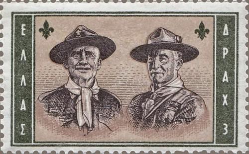 1963.08.01 - Έκδοση Τζάμπορι (3,00)