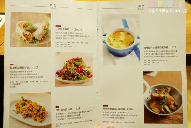 Café & Meal MUJI 台中中港店 (18)