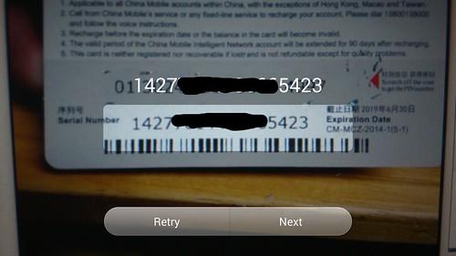สแกนบัตรเติม MiCredit ไม่ต้องกรอกรหัสเอง