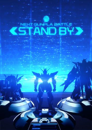140612 -『機動戰士鋼彈00』三巨頭攜手打造《鋼彈創鬥者》第二期新系列、鎖定今年秋天首播!