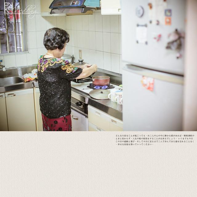 20140511PO-005
