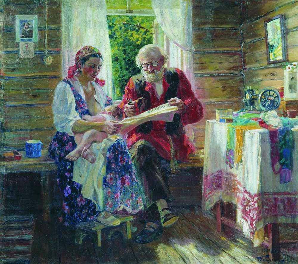 20世纪俄罗斯绘画杰作23