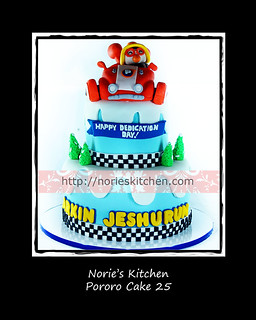 Norie's Kitchen - Pororo Race Car Cake