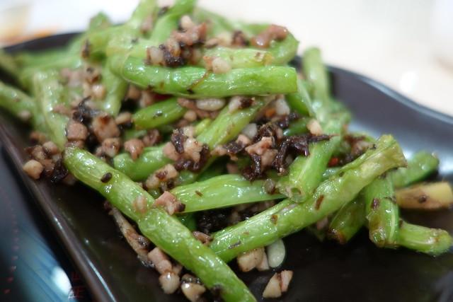 Gan Bian Si Ji Dou at Chuan Wei Xuan Sichuan Restaurant, Joo Chiat