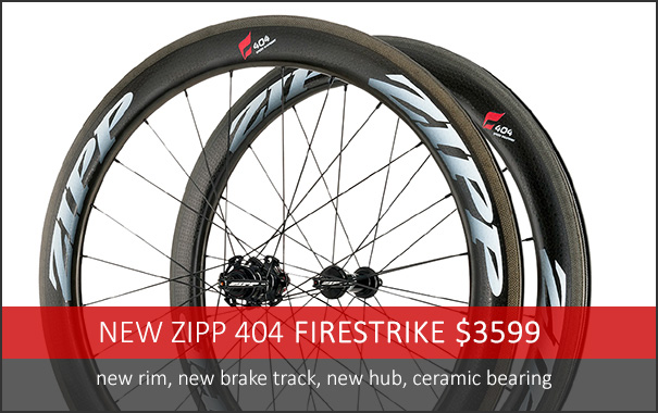 New Zipp 404 Firestrike