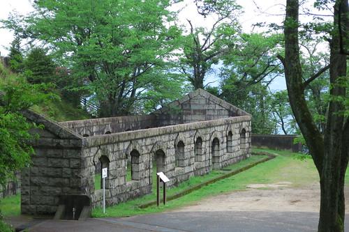 Ondo-no-seto Park