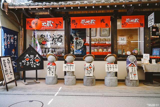 2014_Summer_SanyoArea_Japan_CH4_EP2-8