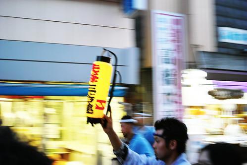 lantern run Narita Gionsai 2014 35