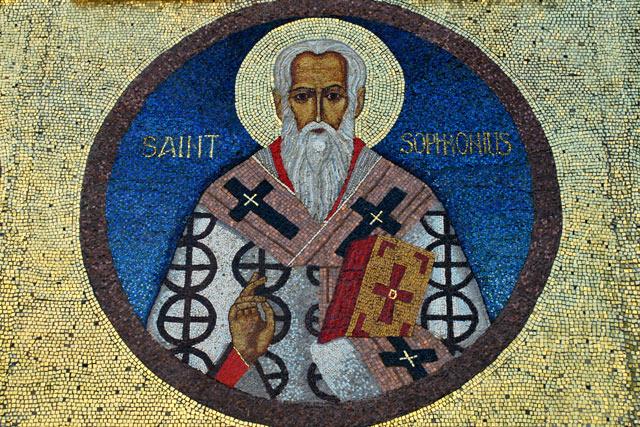 patriarch Sophronius
