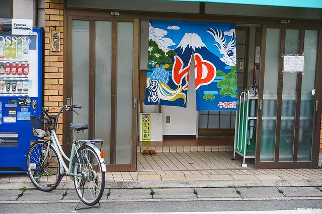 2014_Summer_SanyoArea_Japan_CH1_EP4-13