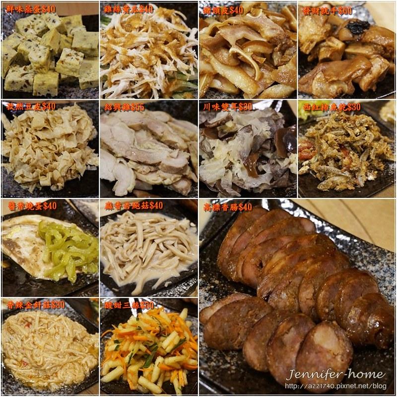 10 小菜2