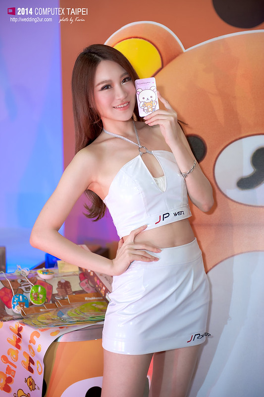 2014 computex Taipei SG35