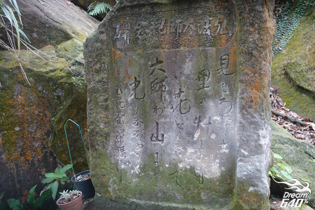 Taiwan Happiness41