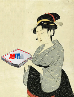 Domino's Pizza in Japan
