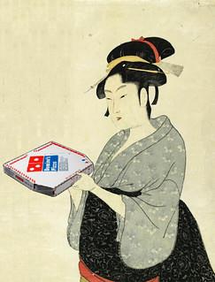 Domino's Pizza in Japan