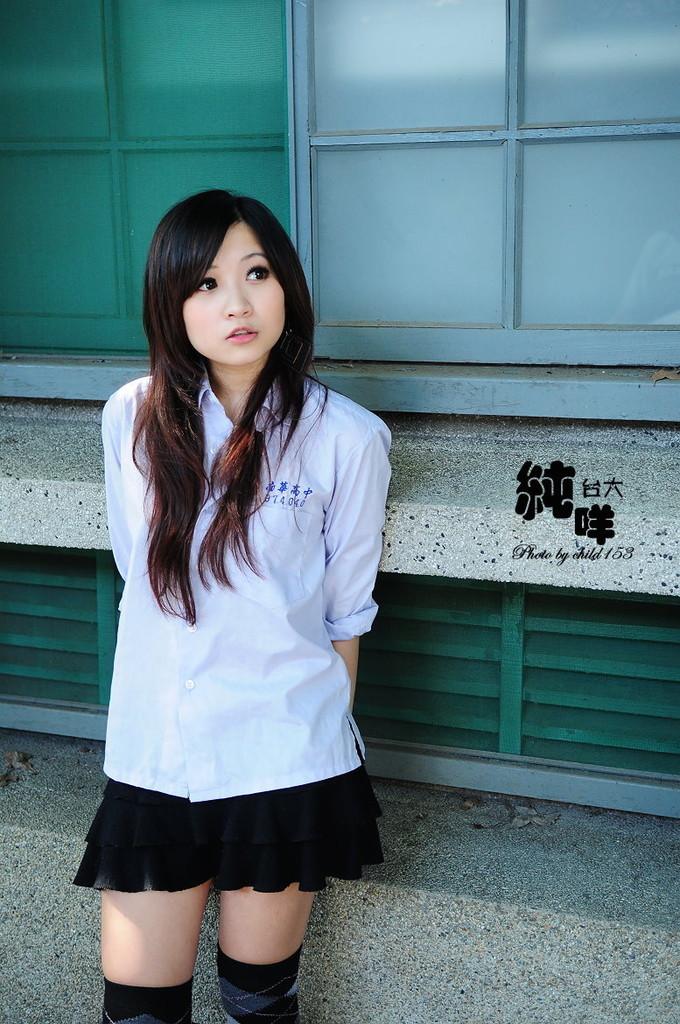私立南華高中