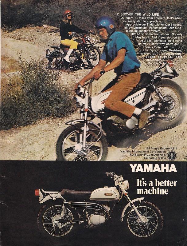 yamaha at1a