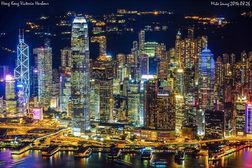 landscape hongkong sky100