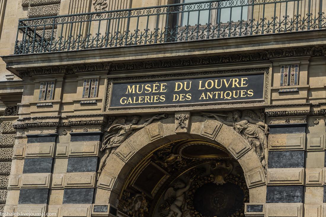 Париж_3-55