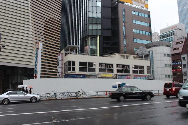 土浦亀城作の三原橋センター解体中 (35)
