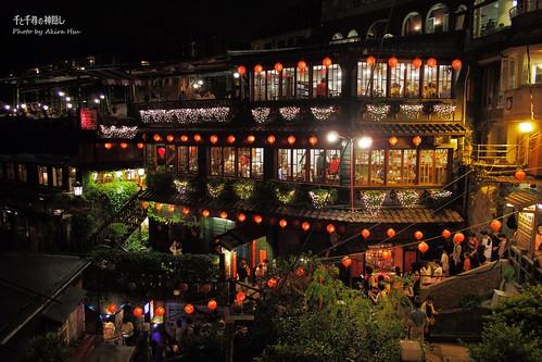九份 阿妹茶酒館 千と千尋の神隠し - A-MEI Tea Shop Jiufen / Jioufen Taipei Taiwan