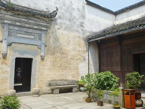 Anhui-Hongcun-Chengzhi Hall (12)