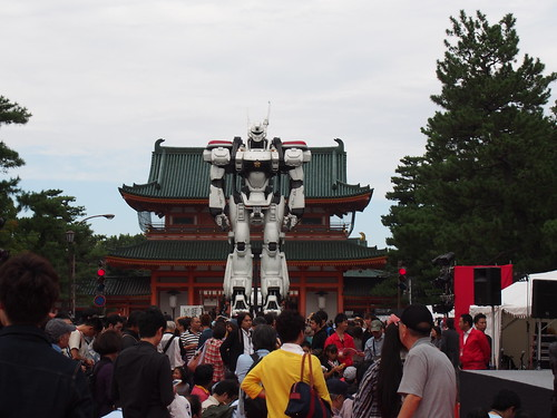 P9200524.JPG