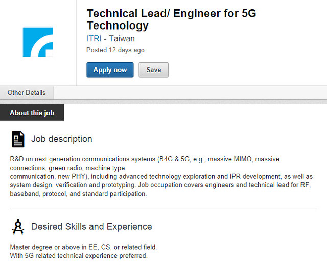 ITRI is seeking for 5G talent?