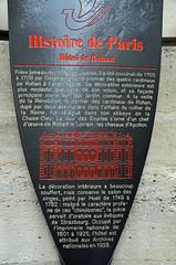 Photo of Brown plaque № 44719