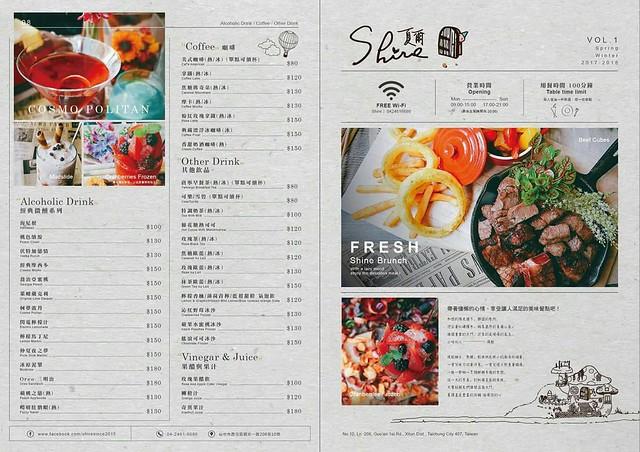 夏爾 Shire - 中科店 menu (2)