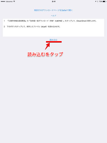 chikuzyokaisetsu-app-9