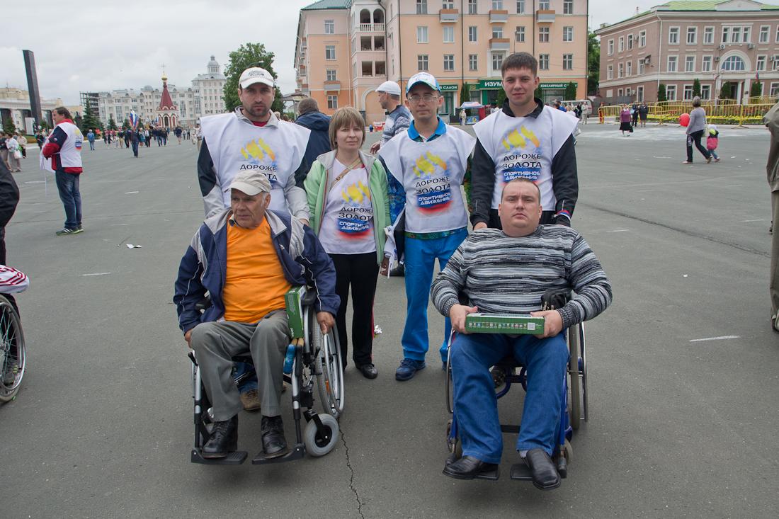 Дороже Золота_день города-39