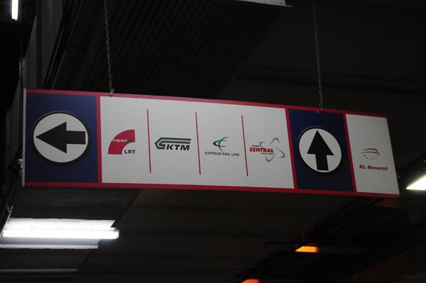 吉隆坡 MonoRail