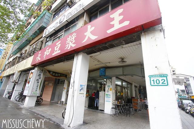 { taiwan travelogue part two } taipei day 3: releasing sky lantern in shifen