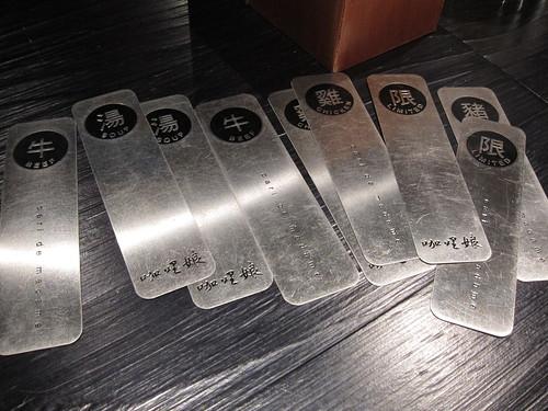 0606 咖哩娘 (9)