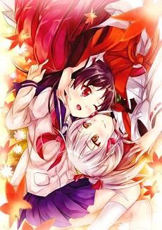 Inari, Konkon, Koi Iroha OVA - Inari, Konkon, Koi Iroha. Episode 11