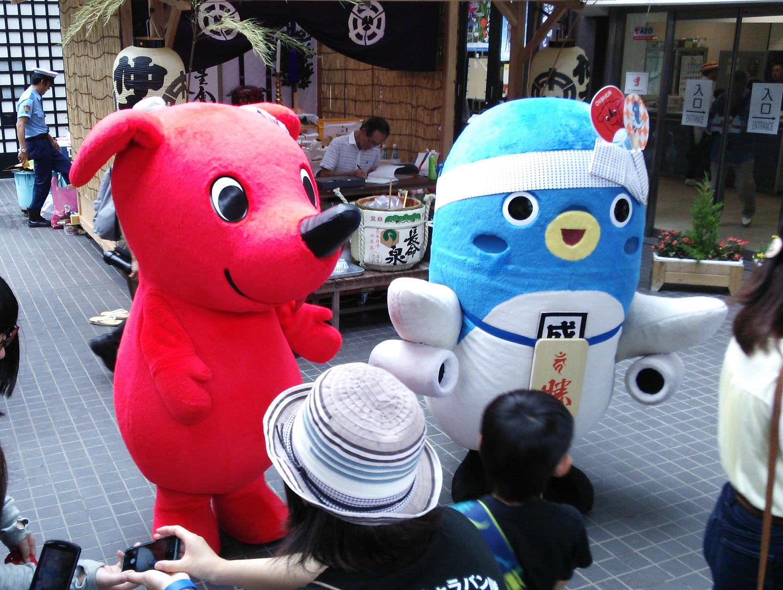 Japán utazás ünnepek, Narita Gion