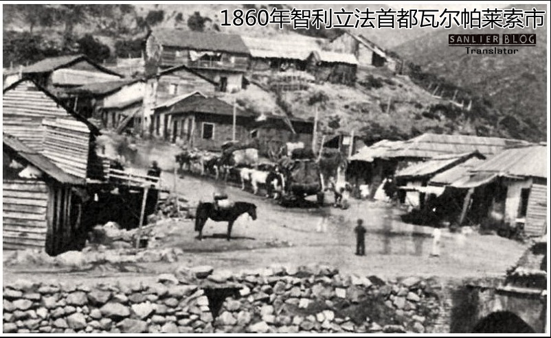 1860年美洲大洋洲城市9