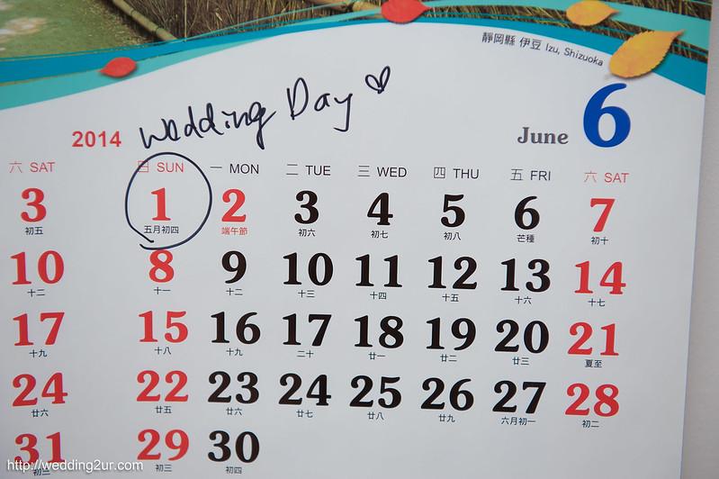新竹彭園,婚攝,20140601-10