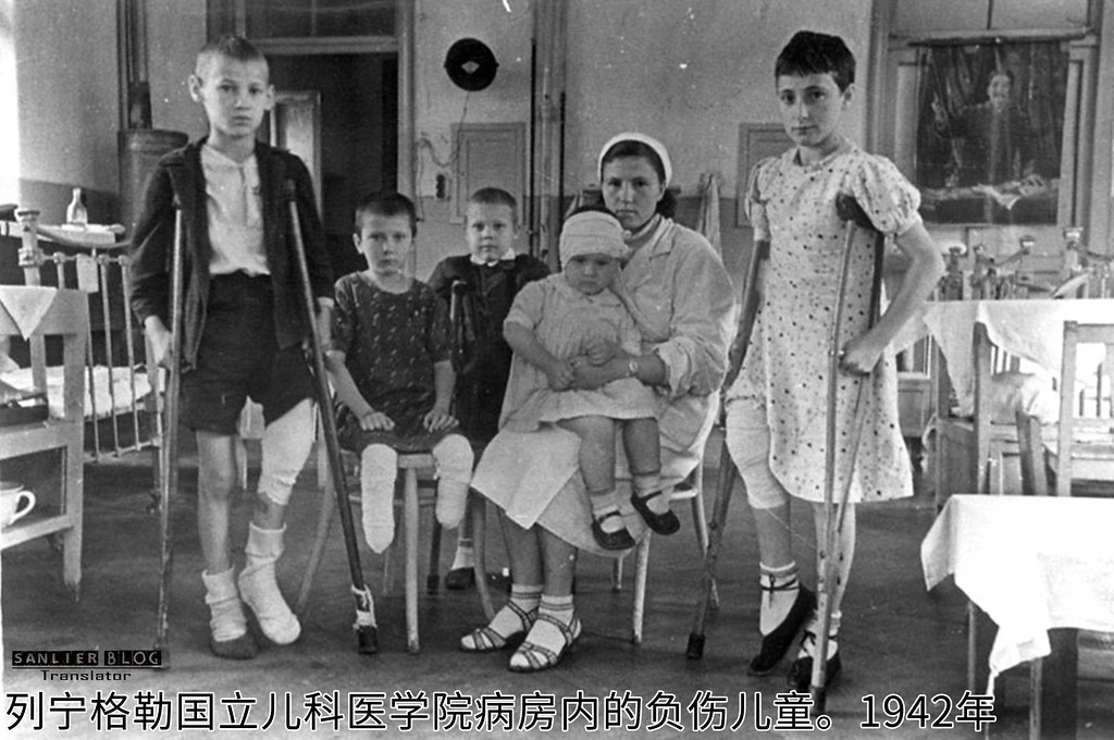 伟大卫国战争中的儿童24
