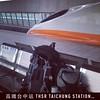 #instaplace #instaplaceapp #place #earth #world  #台灣 #taiwan #TW #烏日區 #高鐵台中站thsrtaichungstation #shopping #street #day