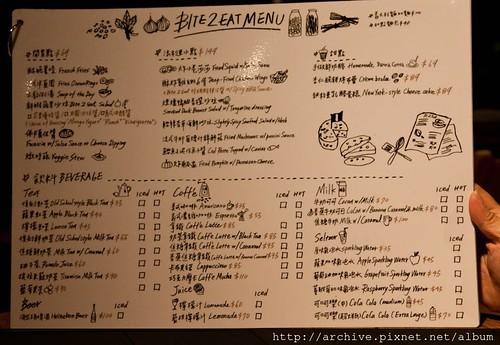 台北薄多義-隱藏版義式料理 (4)