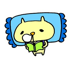 本を集中して読んで寝るピロむー