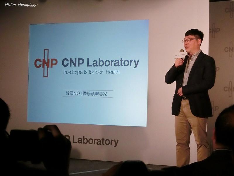 cnp (1)