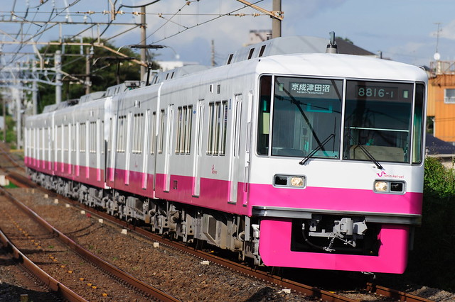 "61 8816 Keisei-Tsudanuma ""New color"""
